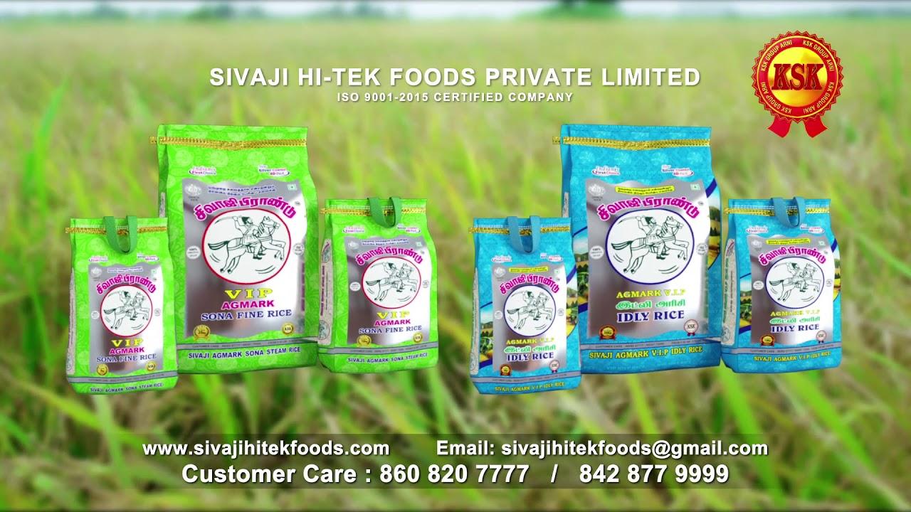 Sivaji Rice   Sivaji Brand Rice   sivaji brand rice arani  Boiled
