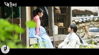 Download lagu [MV] Minseo (민서) - 아프고 아파서 (It Hurts and Hurts) | The Tale of Nokdu (조선로코 녹두전) OST PART 6 | ซับไทย