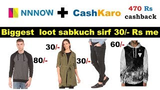 {30/- Rs}nnnow and cashcaro bigest offer.get 470rs cashback on 500rs purchase|bright effect
