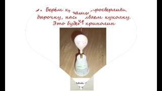 Как сделать куклу из деревянной ложки? - Мульти-МОДА.TV