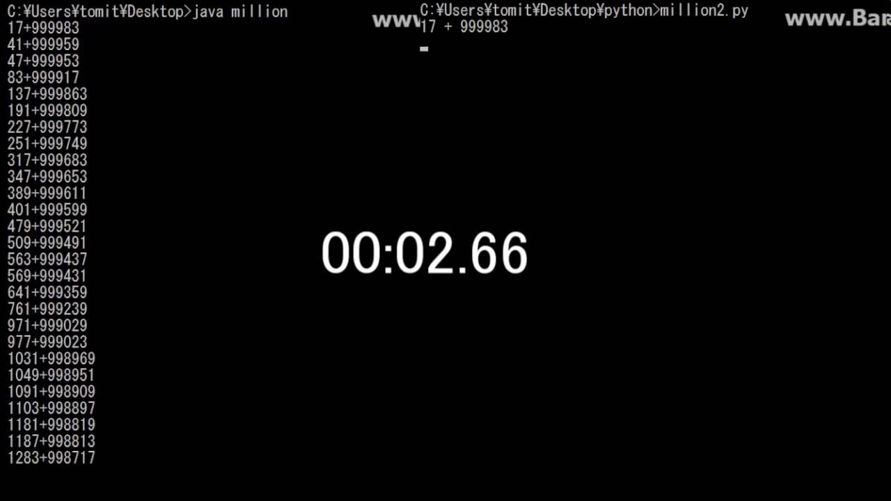 同計算量におけるjavaとPythonの計算速度の違い - YouTube