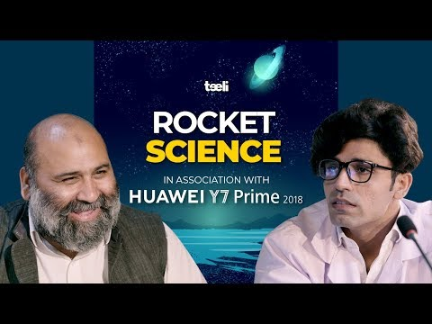 Teeli | Rocket Science