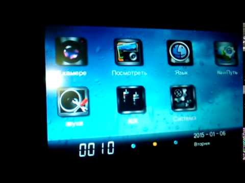 Chtechi на WinCE 6.0 для Ford Focus 3 проблема с CarUsb.