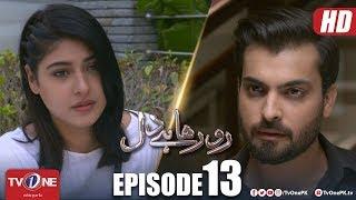 Ro Raha Hai Dil | Episode 13 | TV One Drama