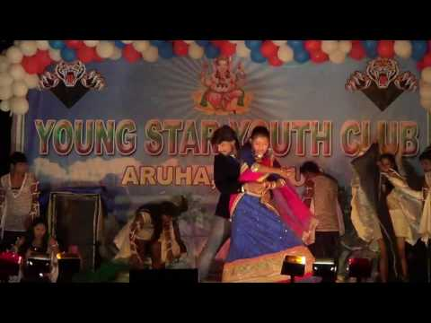 Tate Gai Dele Tu Gita Hei Jau (Stage Dance) - Young Star Youth Club, Aruha