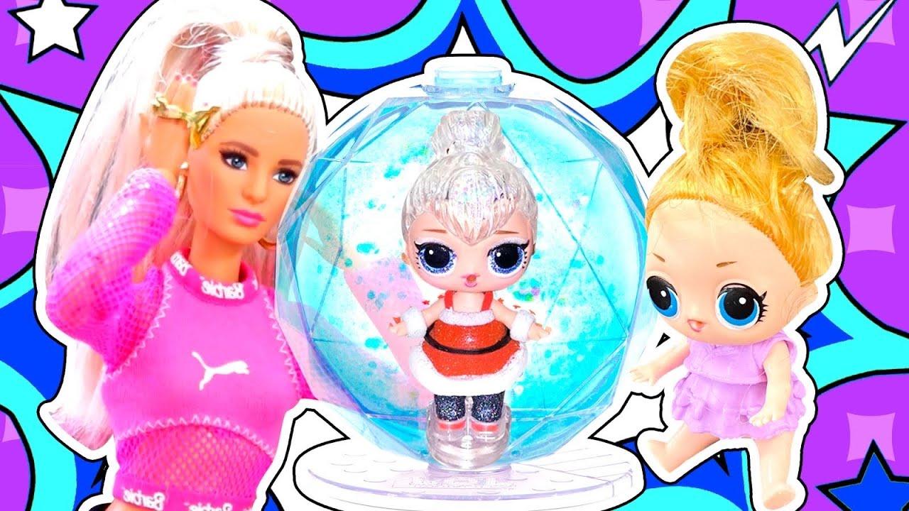 Куклы ЛОЛ! Будут ли девочки LOL и Барби дружить с ...