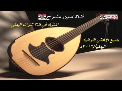 ياحي ياقيوم ابدع الفنان حسن العمري#شاهد