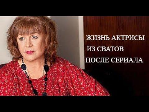 ★Тайны жизни актрисы из Сватов Татьяны Кравченко (Валюха)★