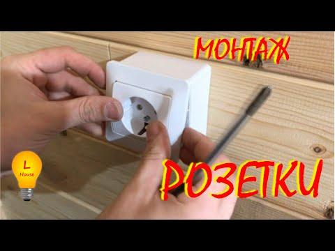 Электропроводка в каркасном доме, Опрессовка проводов, основные принципы при электромонтаже