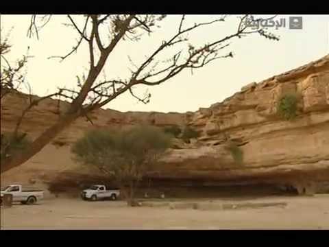 لمحات محافظة حريملاء Youtube