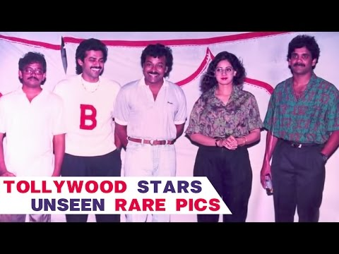 Tollywood Celebrities Unseen Rare Pics | Chiranjeevi | Pawan Kalyan | Rajinikanth | Mahesh Babu