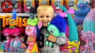 ТРОЛЛИ Игрушки ищем ВСЕ НАБОРЫ распакуем из нового мультика для детей ТРОЛЛИ 2016 онлайн Trolls toys