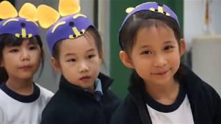 Publication Date: 2018-01-26 | Video Title: 2018 中文文藝匯演Chinese drama