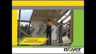 Утепления кровли Изовером(Вы можете купить утеплитель Isover в нашем интернет-магазине http://teplydom.kiev.ua/Uteplitel/mineralnaja-vata-isover или же подъехав..., 2015-07-20T07:04:41.000Z)