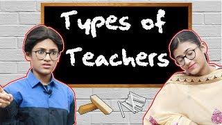 Types Of Teachers | SAMREEN ALI