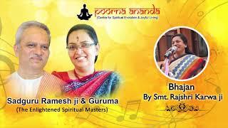 Bhajan by Rajshri ji - keertan om namah shivay