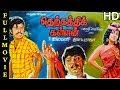 Therkathi kallan full movie vijayakanth janagaraj raadhika sulakshana ilaiyaraaja