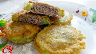 Вкуснятина на Обед. Кабачки с мясом (Котлетки в Кабачке)