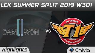 DWG vs SKT Highlights Game 1 LCK Summer 2019 W3D1 DAMWON Gaming vs SK Telecom T1 LCK Highlights by O