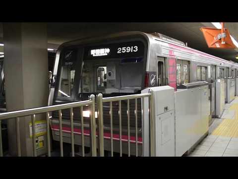 Osaka, Japan - Awaza Station HD (2017)