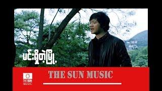 မင်းရှိတဲ့မြို့ -  မျိုးကြီး Myo Gyi (Official MV)