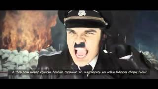 Неебический реп батл Рэп Баттл l Путин VS Гитлер