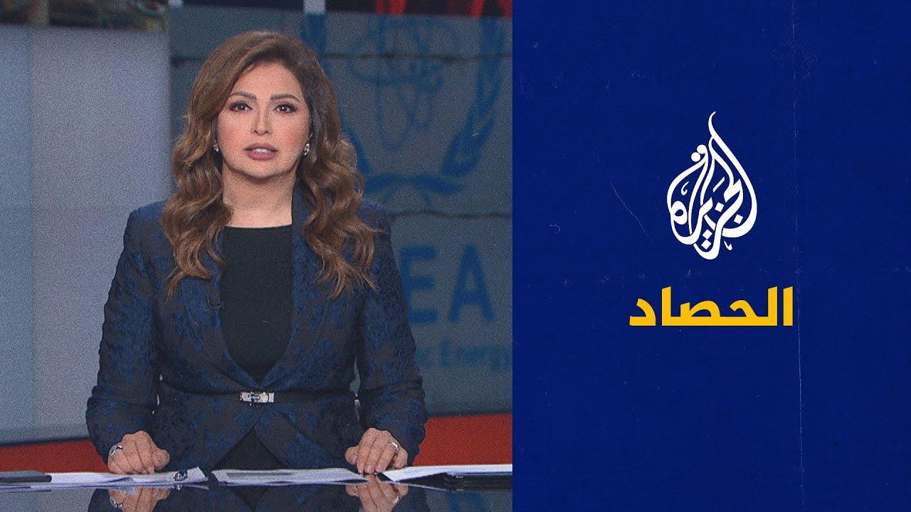 الحصاد - مباحثات الاتفاق النووي وتفاؤل بتحقيق السلام في أفغانستان  - نشر قبل 2 ساعة