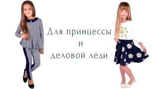 Детская одежда оптом без размерных рядов(, 2016-10-16T09:28:38.000Z)