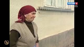 Золотой фонд ГТРК Карачаево-Черкесия. \