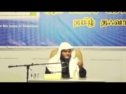 Islam Koorum Thirumanam - Marriage Islam   -Abdul Basith Bukhari