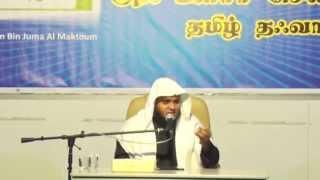 இஸ்லாம் கூறும் திருமணம் -  Marriage Islam | -Abdul Basith Bukhari