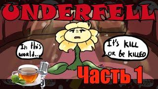 Underfell RUS : Хороший Флауи (Часть 1) (Undertale comix dub)