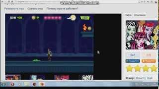 Игра Монстер Хай в катакомбах бродилка(, 2013-12-16T08:22:08.000Z)