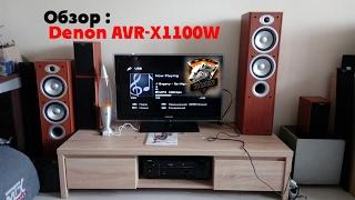 Denon AVR- X1100W, и Акустика Jamo E350PPL(Общие характеристики AVR- X1100W Тип AV-ресивер, 7.2 Количество каналов 7 Схемотехника полупроводниковый..., 2017-02-03T08:28:44.000Z)