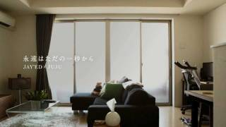 JAY'ED×JUJU 「永遠はただの一秒から」PV Short ver. thumbnail