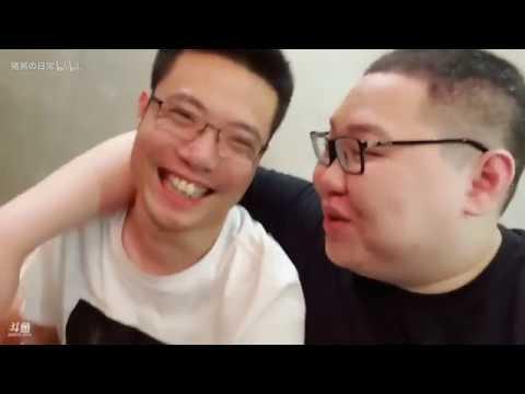 PDD粉丝节水友聚餐录像:和老马一起,搂搂抱抱,激情四射哦~