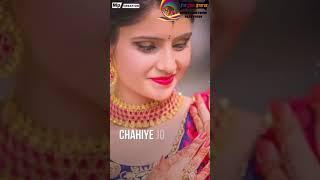 Jiti rahe saltnat teri Full screen status