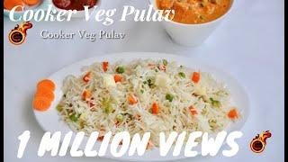 എളുപ്പത്തിൽ കുക്കർ വെജിറ്റബിൾ പുലാവ് ||Easy Cooker Vegetable Pulav -Pulao || Kids Lunchbox ||Ep:381
