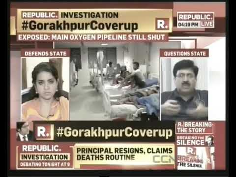 Gorakhpur Hospital-death of children due to encephalitis- commenting by Dr Ravi Malik