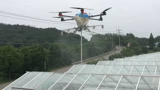 NH대풍-유리온실 지붕에 드론으로 차광제 도포하는 영상