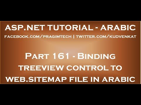 binding-treeview-control-to-web-sitemap-file-in-arabic