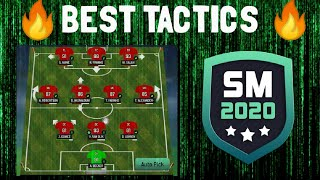 BEST TACTICS AND FORMATION TO USE ON SM20 - GUARANTEED WINS 🔥 Soccer Manager 2020