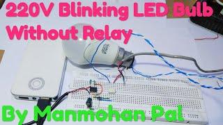 Blinking 220V LED Bulb using MOC 3021 by Manmohan Pal