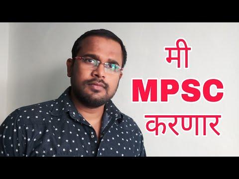 मी MPSC करणार | MVF | Jivan Cha Tadka | Civil Services | Spardha Pariksha | MPSC 2018 | Rajyaseva