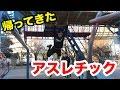 【2017】Fischer's -フィッシャーズ-