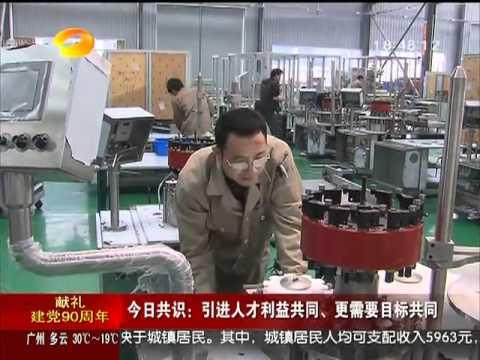 Jamal Merabet in Hunan TV News 2011-04-15 -  TRUKING - CHINA