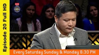 ko-banchha-crorepati-kbc-nepal-season-01-episode-20-full-episode