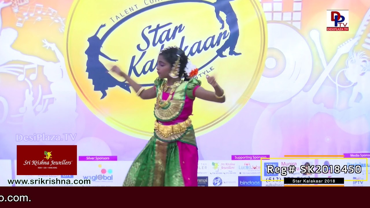 Participant Reg# SK2018-450 Performance - 1st Round - US Star Kalakaar 2018 || DesiplazaTV