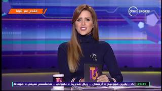 TimeOut - احمد عيد عبد الملك وابنته ساندي وفيديو طريف تكشف من تحب