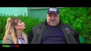 """Реклама от """"Горцев от ума"""" - семечки """"Фама""""."""